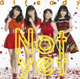 Not yetの1stアルバム『already』のジャケット4種が公開された(左から横山由依、指原莉乃、大島優子、北原里英)