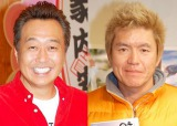 不仲だった…(左から)さまぁ〜ず・三村マサカズ&ヒロミ (C)ORICON NewS inc.
