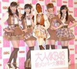 30歳のAKB48センターが誕生? 新メンバー募集を発表した(左から)西野未姫、渡辺麻友、島崎遥香、岡田奈々 (C)ORICON NewS inc.