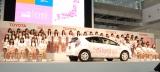 初お披露目されたAKB48チーム8 (C)ORICON NewS inc.