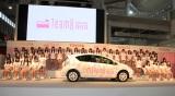 AKB48 Team8に選ばれた各都道府県代表47名が初披露。 (C)DeView