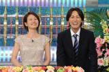 『ぐるぐるナインティナイン』にて結婚披露宴の模様を初公開するナインティナインの矢部浩之(右) (C)日本テレビ