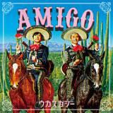 桜井和寿&GAKU-MC「ウカスカジー」の1stアルバム『AMIGO』ジャケット写真
