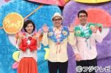 フジテレビ系新バラエティーでタッグを組む松岡茉優とおぎやはぎ