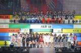 単独コンサート『AKB48グループ 春コン in さいたまスーパーアリーナ〜思い出は全部ここに捨てていけ〜』を開催したHKT48 (C)AKS