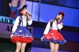 「生意気リップス」を披露した(左から)田中美久、矢吹奈子=HKT48単独コンサート『AKB48グループ 春コン in さいたまスーパーアリーナ〜思い出は全部ここに捨てていけ〜』(さいたまスーパーアリーナ) (C)AKS