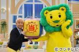 4月からリニューアルされた『ライオンのごきげんよう』の司会を務める小堺一機