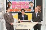 20日放送の『たかじんのそこまで言って委員会』に安倍晋三首相が出演する (C)ytv