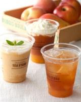 紅茶にフルーツやハーブを合わせた夏ならではのドリンクが登場!