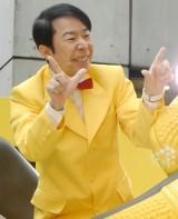 黄色のスーツ姿でイベントに登場したダンディ坂野 (C)ORICON NewS inc.