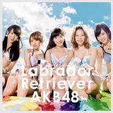 AKB48の新曲「ラブラドール・レトリバー」初回盤Type-A