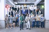 『Amuse Fes 2014 BBQ in つま恋』に出演するアミューズ所属の12組29人