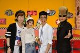 5月5日放送からテレビ朝日系『musicるTV』がフルリニューアル。(左から)こんどうようぢ、松本鈴香(れぴぽちゃ)が追加され、ヒャダイン(中央右)、氣志團・綾小路翔(右)の4人体制に