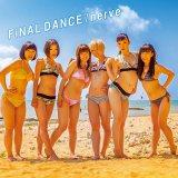 ラストシングル「FiNAL DANCE/nerve」(5月28日発売)通常CD盤