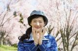 綾瀬はるか、再び福島へ。NHK東日本大震災プロジェクト企画・ミニ番組シリーズ『ふくしまに恋して』放送開始(C)NHK