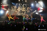 チームしゃちほこの『超音楽祭2014』のステージ。初登場ながら観客は満員! 大盛り上がりに。