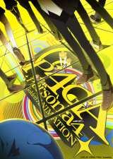 """アニメ『ペルソナ4 ザ・ゴールデン』MBS系""""アニメイズム""""枠で7月放送開始(C)ATLUS (C)SEGA/P4GA Committee"""