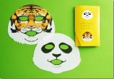ジャイアントパンダとスマトラトラの顔を描いた『動物フェイスパック』(一心堂本舗) 2枚入り税込880円