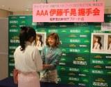 写真集「DESTRUCTION」の発売記念イベントを開催したAAA・伊藤千晃