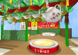 温泉テーマパークの箱根小涌園ユネッサンで展開されている『午後の紅茶 レモンティー風呂』