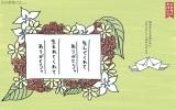 西山茉希のイラスト(2/2)