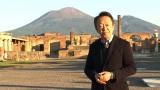 ジャーナリストの池上彰氏が、かつて大噴火が起きたイタリア・ヴェスヴィオ山をのぞむポンペイ遺跡を訪れ、火山噴火による災害について解説する(C)TBS