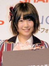 SHARP『AQUOSスマートフォン』キャンペーン発表会に出席したHKT48・朝長美桜 (C)ORICON NewS inc.