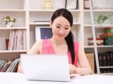英会話スクールに通うなら、まずはWEBサイトで英語に慣れてみては?
