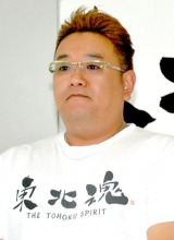 『美味しんぼ』ファンとして心境を明かしたサンドウィッチマン・伊達みきお (C)ORICON NewS inc.