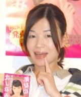 結婚へのこだわりを語った大久保佳代子 (C)ORICON NewS inc.