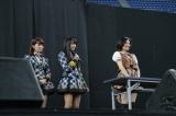 AKB48「前しか向かねえ」発売記念全国握手会イベントより(11日=京セラドーム大阪)(C)AKS