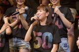 渡辺美優紀は25位と出遅れた(21日=大阪・オリックス劇場)(C)NMB48