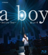 家入レオBlu-ray Disc『a boy〜3rd Live Tour〜』(7月30日発売)