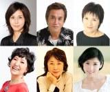 スタジオジブリ最新作『思い出のマーニー』(7月19日公開)主要キャストを発表(上段左から)松嶋菜々子、寺島進、根岸季衣(下段左から)森山良子、吉行和子、黒木瞳