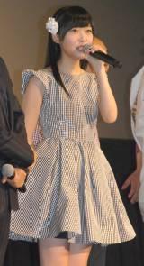 映画『薔薇色のブー子』の舞台あいさつに出演した指原莉乃 (C)ORICON NewS inc.