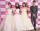 女性誌『with』ウエディングイベントに出席した(左から)平野由実、宮田聡子、菅原沙樹、ユージ (C)ORICON NewS inc.