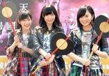 "『AKB48 選抜総選挙 生放送SP』特別企画""戦国アドトラック出陣式""に出席した(左から)渡辺麻友、指原莉乃、山本彩 (C)ORICON NewS inc."