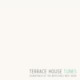 『テラスハウス』(CX系)初の公式コンピCD『TERRACE HOUSE TUNES』(UM)