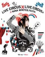 水樹奈々のライブBlu-ray Disc『NANA MIZUKI LIVE CIRCUS×CIRCUS+×WINTER FESTA』が9作目の音楽部門1位