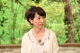 MBS・TBS系『サワコの朝』MCの阿川佐和子(C)MBS