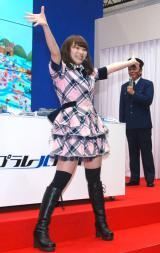 鉄道玩具『プラレール アドバンス』の新システム発表会に出席したAKB48・小笠原茉由 (C)ORICON NewS inc.