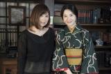 6月28日放送、NHK『SONGS』に絢香が登場。連続テレビ小説『花子とアン』のヒロイン・吉高由里子との対談など内容盛りだくさんの30分(C)NHK