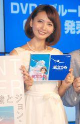 巨大新聞『GIANT PAPER 大きな風立ちぬ』出版記念イベントに出席した加藤夏希 (C)ORICON NewS inc.