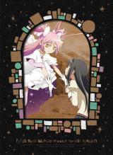 上半期Blu-ray Disc1位は『劇場版 魔法少女まどか☆マギカ [新編]叛逆の物語(完全生産限定版)』