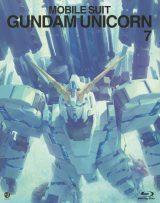 『機動戦士ガンダムUC 7』が2週連続DVD&BD2冠 (C)創通・サンライズ