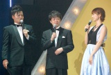 『KYORAKU SURPRISE FESTIVAL 2014』スペシャルステージに登壇した(左から)バッドボーイズの清人、佐田正樹、篠田麻里子 (C)ORICON NewS inc.