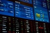 「株」にチャレンジする前に、まずは代表的な金融商品の特長をおさえていこう。