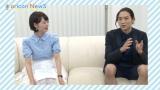 『水曜のニョッキ』のインタビューを受ける竜星涼(右)、MCの梅澤亜季(左) (C)ORICON NewS inc.