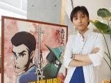 『LUPIN THE THIRD 次元大介の墓標』小池健監督 (C)ORICON NewS inc.