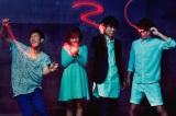 テスラは泣かない。/村上学(Vo/G)、吉牟田直和(B)、飯野桃子(Piano/Cho)、實吉祐一(Ds)による鹿児島在住のロックバンド